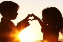 คุณลักษณะ 4 อย่างของ รักแท้