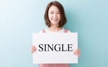 5 เหตุผลของสาวโสด ที่หาแฟนยาก (มีคลิป)
